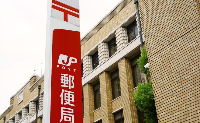 ゆうちょ銀行と日本郵便、「相互依存」の矛盾