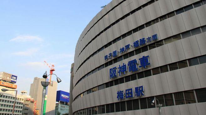 私鉄は「梅田」なのに、なぜJRだけが「大阪」駅?