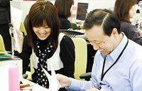 2010年度新入社員、理想の上司に見る人間関係--理想女性上司は天海祐希、男性上司はイチロー
