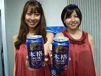 第3のビールでキリンが「ど真ん中」新商品、「スーパードライ」の強敵に?