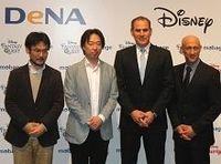 DeNAとウォルト・ディズニー・ジャパンが事業提携、海外展開視野に相互でユーザー層の拡大狙う