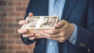 投資を避ける人に教えたいお金が増える鉄則