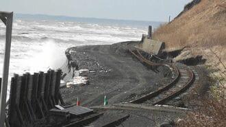 北海道「100年続く路線廃線」で考える街の再生
