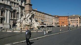 イタリア発、欧州債務危機の再燃を防げるのか