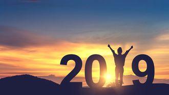 今年こそ「抱負」を実現させる7つのポイント