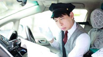 「タクシーに乗る」とバレる、残念な人の3欠点
