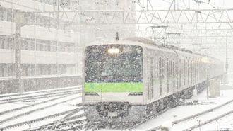 首都圏「大雪時の間引き運転」は逆効果だ