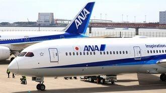 ANA、1590億円赤字で崩れる「脱コロナ」シナリオ