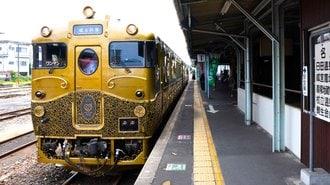 JR九州、鉄路被災でも観光列車維持に大奮闘