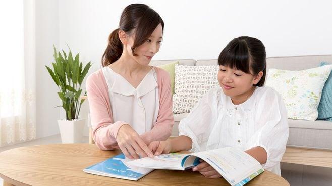 それでも子に勉強を教えたい親に必要な視点