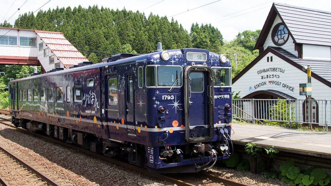 日本一貧乏な観光列車」が人気を...