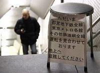 東日本大震災を試練に日本は自信を取り戻す--英メディアが見た大震災下の日本