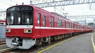 京急で一番赤い電車「1500形」ベテランの重厚感