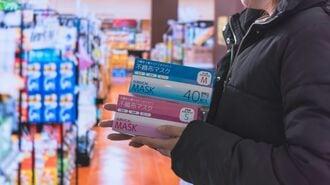 コロナで「売れた」「売れなくなった」商品TOP30
