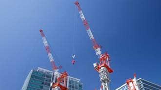 公開!「ゼネコン75社」年収増加ランキング