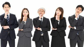 上司に従わない「モンスター社員」の対処法