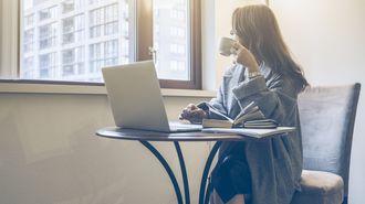 お仕事女子が悩む原因は「自己肯定感」の低さ