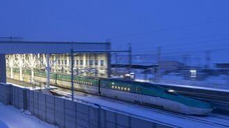 新幹線「東京ー札幌間」、時間短縮に何が必要か