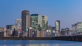 30歳年収「近畿地方トップ571社」ランキング