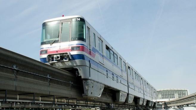 利便性大「大阪モノレール」は地震に負けない