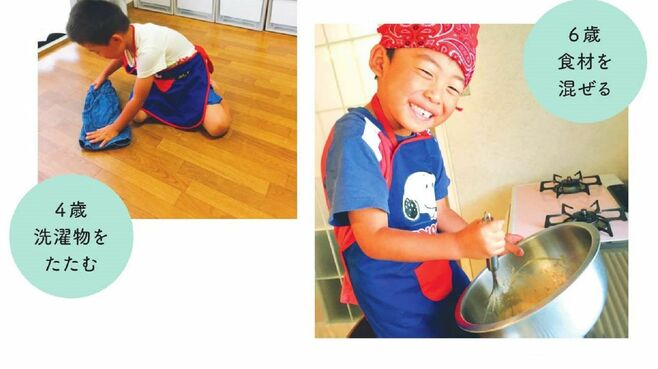 子どもの「家事手伝い」は何歳から始めるべきか