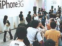 iPhoneが変える!?波乱の携帯ビジネス