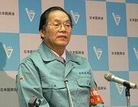 日本医師会が災害医療チームJMATを組織。東日本大震災被災地に本格派遣へ