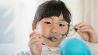 「子どもにメガネは不要説」はあまりにも危険だ