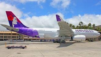 楽園ハワイ、3年後に迫る「価格競争」の熾烈