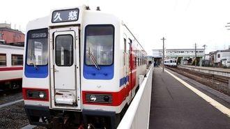 三陸鉄道は「震災から5年」でどう変わったか
