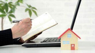 コロナ禍で様変わりした住宅購入と賃貸契約