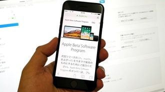 iPhoneで一足先に「iOS 11」を体験する裏技