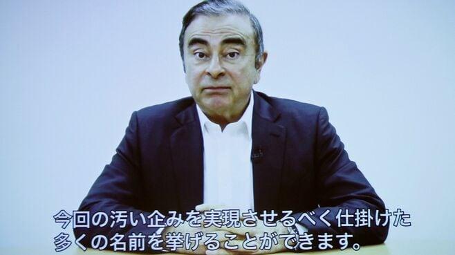 ゴーン逃亡に沈黙し続ける日本政府の「無責任」