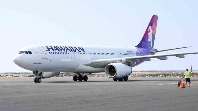 ホノルルだけじゃない!「ハワイの空」で激戦