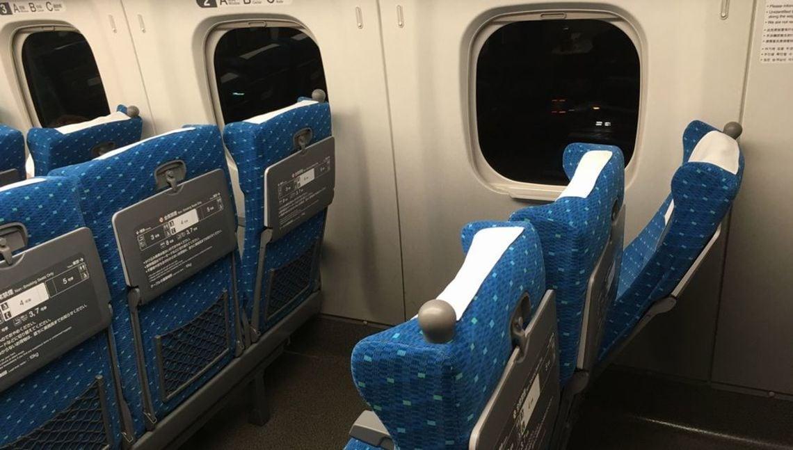 新幹線 座席