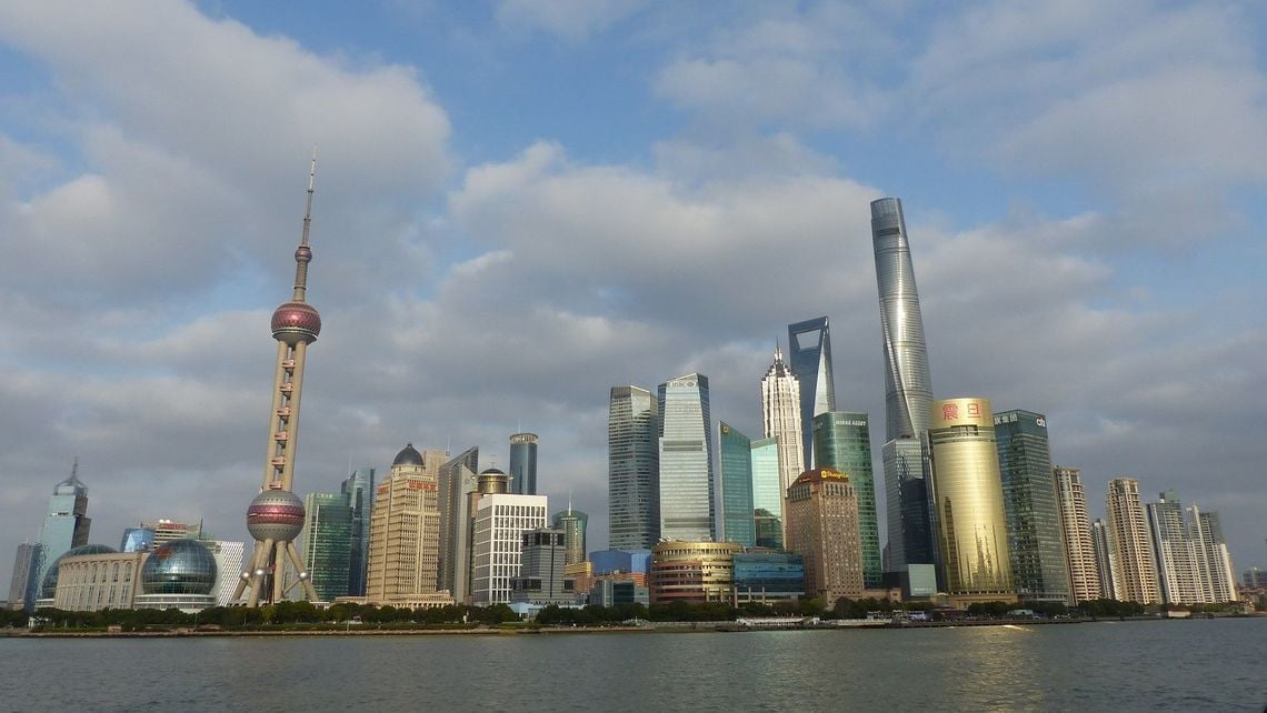 コロナ 中国 銀行