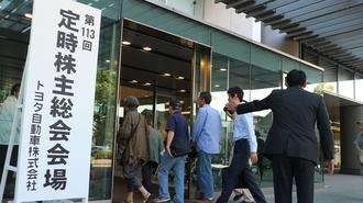 トヨタ株主総会、章男社長が涙を見せたワケ