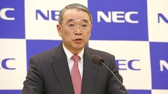NEC株主、「談合と業績不振」に不満が大爆発