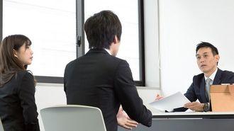 就活生6割以上が経験、「だまし面接」の実態