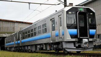 地方を強く、JR東日本「ローカル線戦略」の全貌