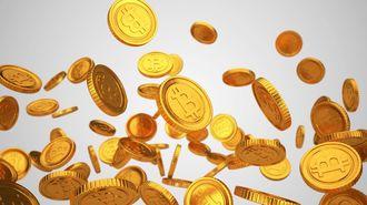 ビットコインへの「税金」は、これだけかかる