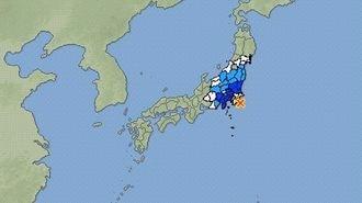 千葉北東部で震度5弱、20時23分頃関東で地震