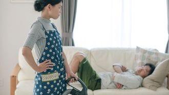 30代主婦は「扶養内パート」で生涯1億円損する