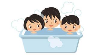 異性の「親子混浴」は何歳までOKなのか