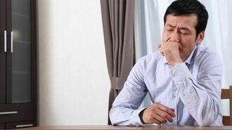 「自宅待機」を無視する患者に問われる法的責任
