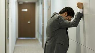 転職で「後悔する人」「満足する人」の決定的な差