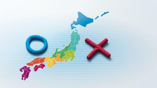 日本人は自前主義の弊害をまるでわかってない