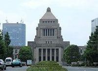 「金融政局」で逆転もくろむ麻生首相の術中