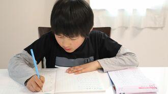 休校中に子供が陥りがちな自宅勉強の落とし穴