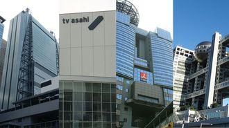 テレビで似たり寄ったりな番組ばかり見る理由